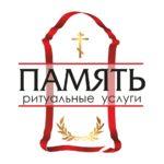 память логотип
