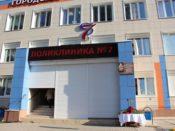 Мемориальная доска памяти Павла Яковлевича Дмитриева